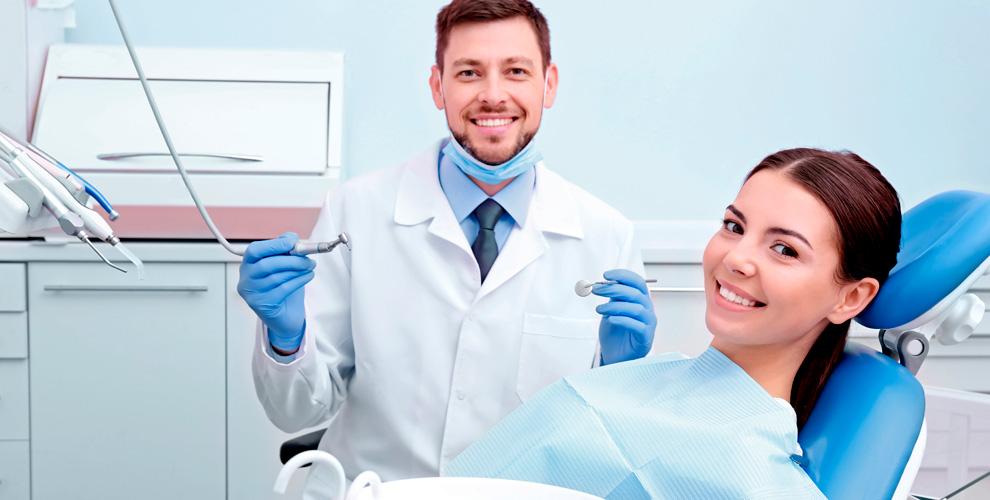 Лечение кариеса, комплексная гигиена, удаление зуба вцентре «ЭльСэмМед»