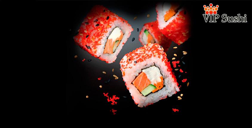 Все меню по вкусным ценам от ресторана доставки Vip Sushi!