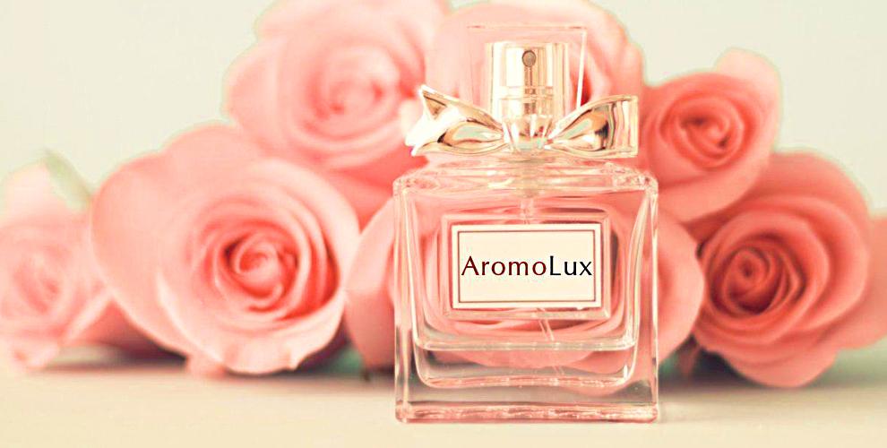 Парфюмерия для мужчин и женщин от интернет-магазина Aromolux.ru
