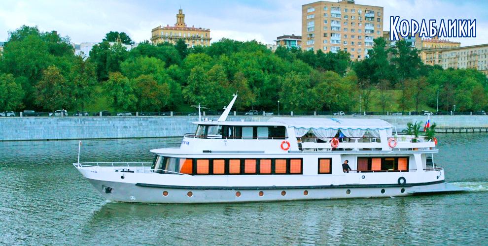 Речная прогулка на теплоходе с обедом или ужином от судоходной компании «Кораблики»