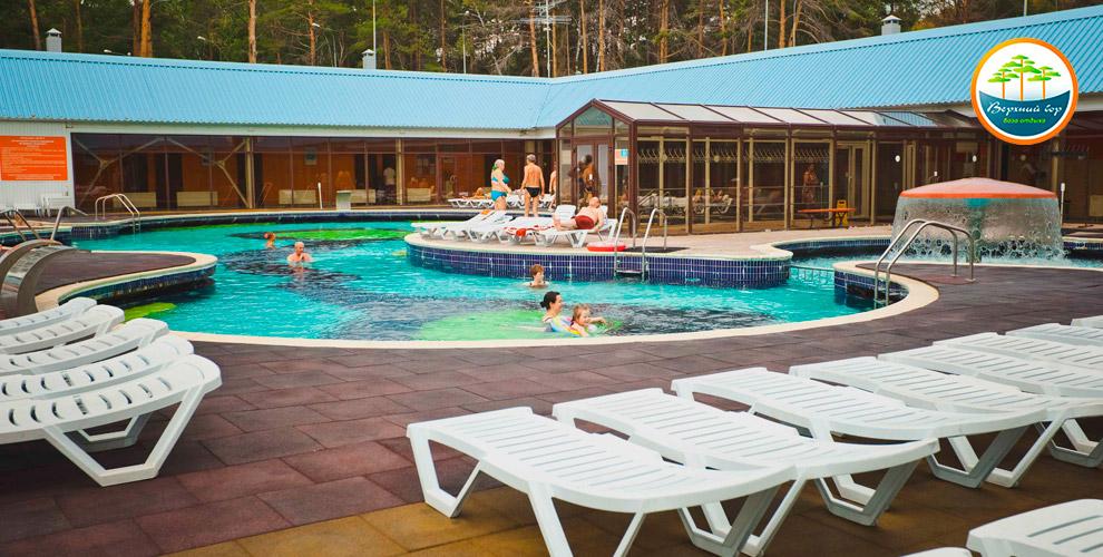 Посещение термального бассейна иSPA-центра набазе отдыха «Верхний бор»