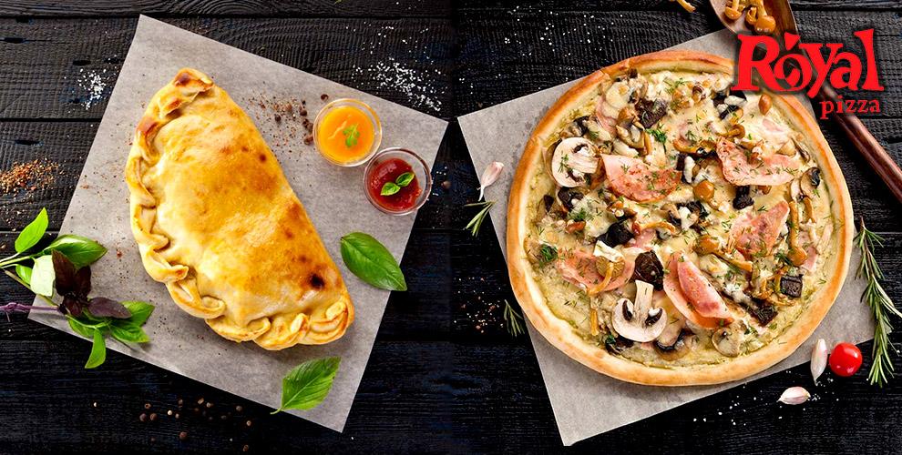 Пиццы, пироги, роллы и меню WOK-лапши от ресторана доставки Royal Pizza