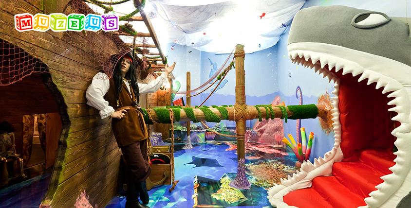 Окунитесь в захватывающий мир детских фантазий и путешествуйте по эпохам! Билеты в интерактивный музей MUZEUS