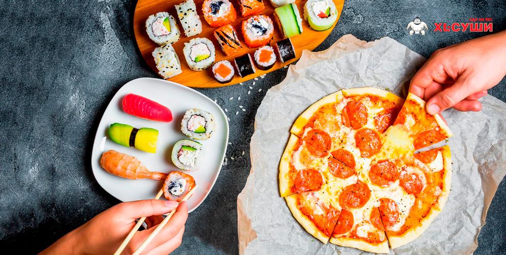 615руб.закилограмм аппетитных роллов ипицца отслужбы доставки «XL-суши»