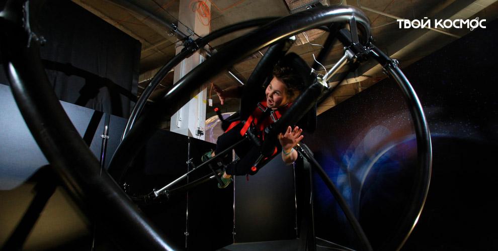 Билеты наинтерактивную выставку «Твой космос» длявзрослых идетей