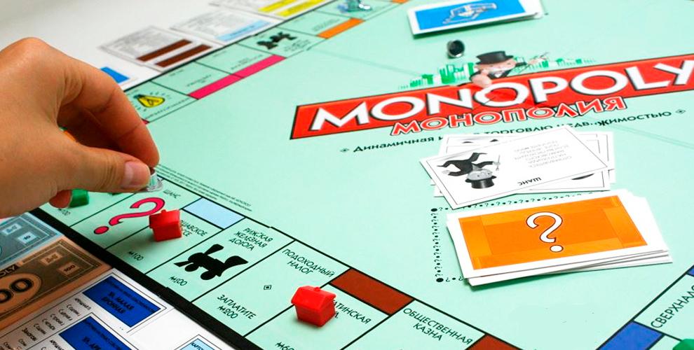 Компания «Настольные игры»: стратегическая игра «Монополия» для всей семьи