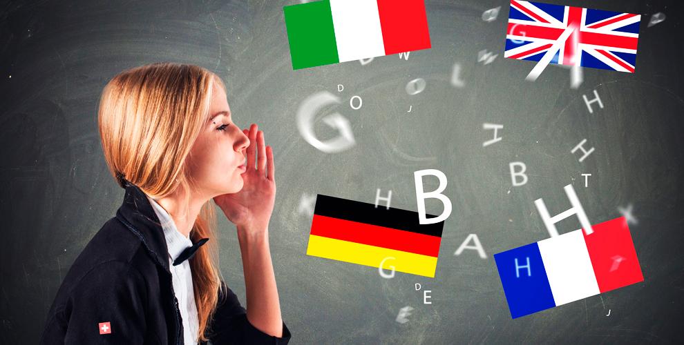 Занятия по английскому, китайскому или французскому языку в академии «Аструм»
