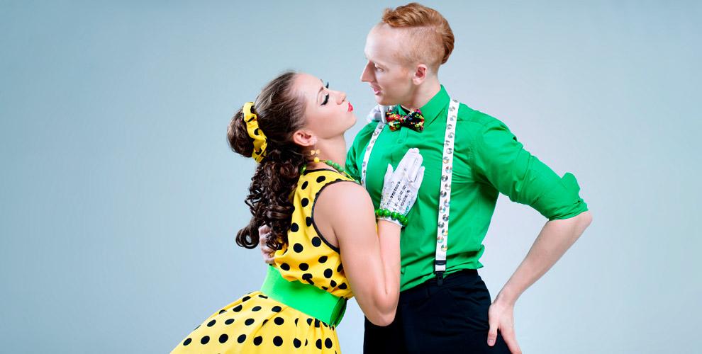 Абонементы назанятия танцами навыбор вшколе Swing Time