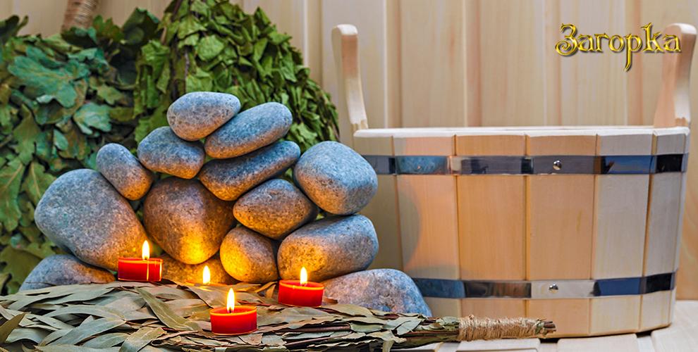 Посещение сауны ибани вгостинично-банном комплексе «Загорка»
