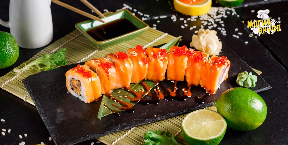 Роллы, суши и сеты от службы доставки «Магия вкуса»