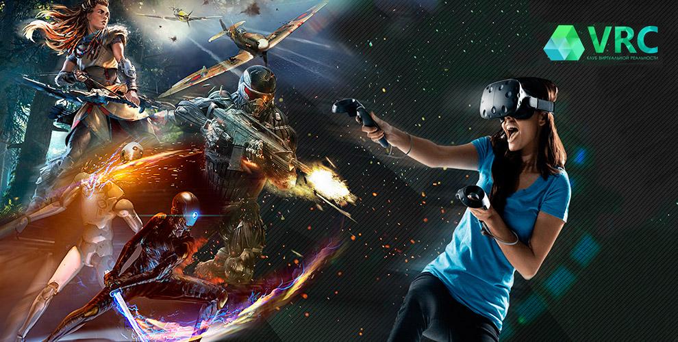 VRC-клуб: игры в шлеме виртуальной реальности