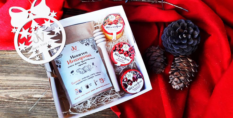 Мастерская вкусностей Just-Vita.ru: подарочные наборы клюбому празднику