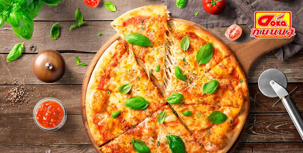 """Огромный выбор пицц с аппетитными начинками от службы доставки """"Дока пицца"""""""