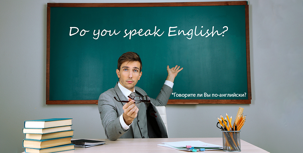 Онлайн-курсы изанятия поизучению английского языка вшколе Lingology