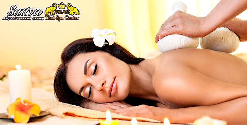 SPA-программы, сеансы тайского, индийского, аюрведического массажа и подарочные сертификаты в THAI SPA CENTER & SATTVA