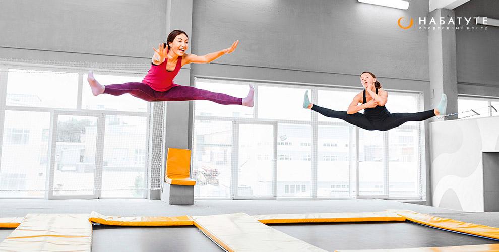 Свободные прыжки, занятия набатутах, сноуборде иливейкборде вцентре «НаБатуте»