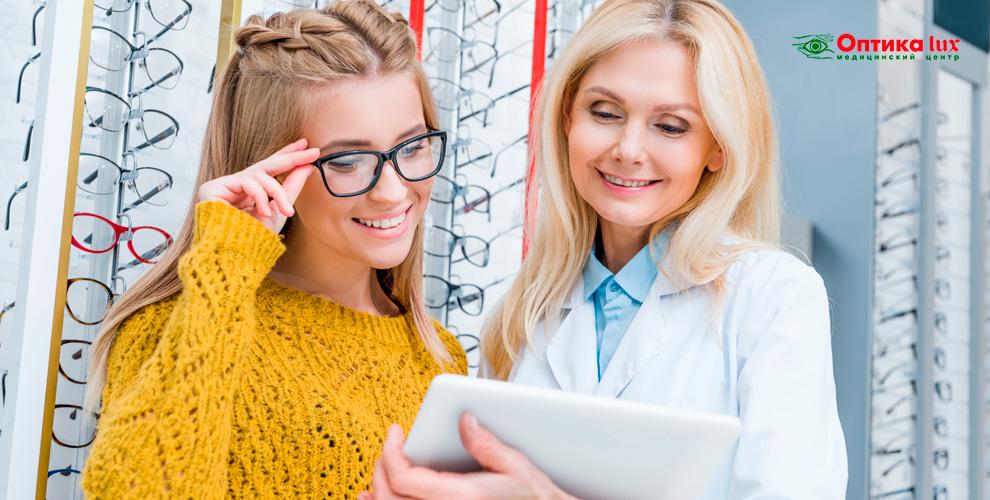 «Оптика люкс»: обследование длявзрослых идетей,оправы, линзы вподарок