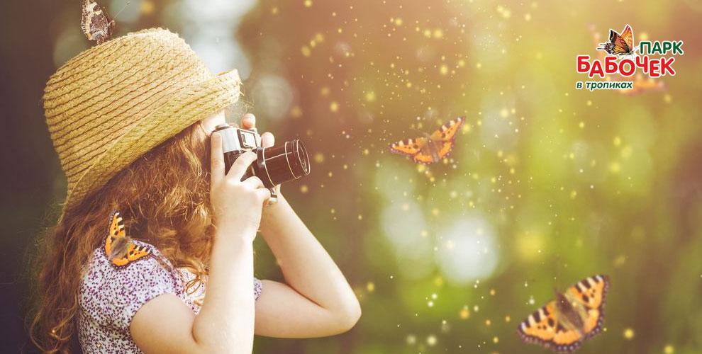 Билеты на выставку «Парк бабочек в тропиках»