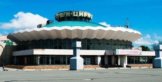 """Челябинский цирк - как всегда зрелищное представление! Два билета по цене одного на программу """"Наш добрый цирк"""""""