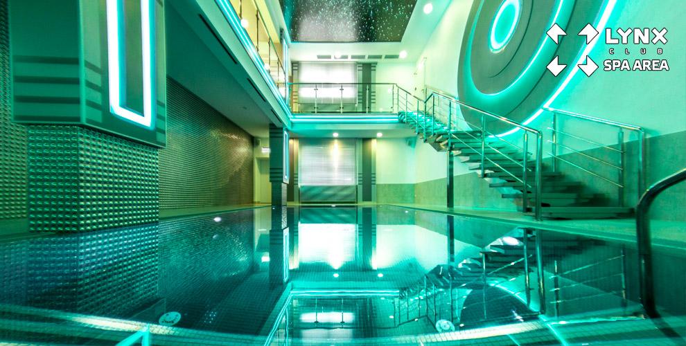Комплекс LYNX CLUB Business & Beauty: двухуровневые банные залы с джакузи и бассейном