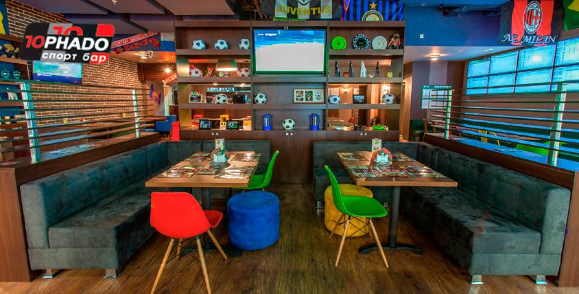 """Самая большая сеть спорт-баров в России """"Торнадо"""" приглашает отведать американскую, мексиканскую, европейскую кухни!"""