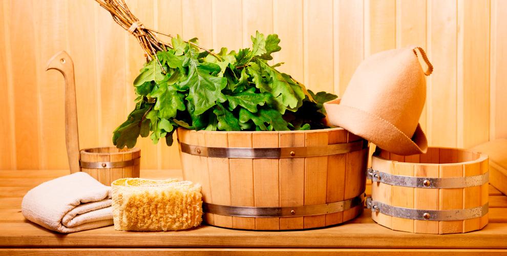 Посещение финской сауны ирусской бани вгостинично-банном комплексе «Загорка»