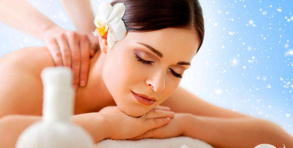 Классический, антицеллюлитный массаж и не только в студии красоты Beauty Vitale