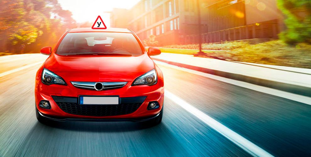 Полный курс обучения вождению автомобиля от автошколы Ak-Sao