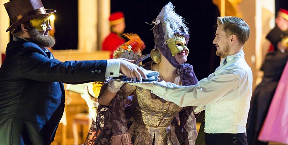 Билеты наспектакли отНовосибирского академического молодежного театра «Глобус»