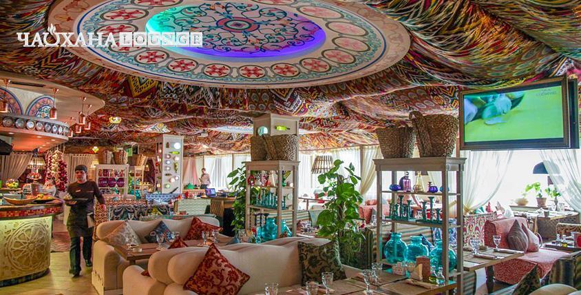 Окунитесь в загадочную атмосферу Востока! Все меню и напитки узбекской и восточной кухни в сети ресторанов Чайхана Lounge