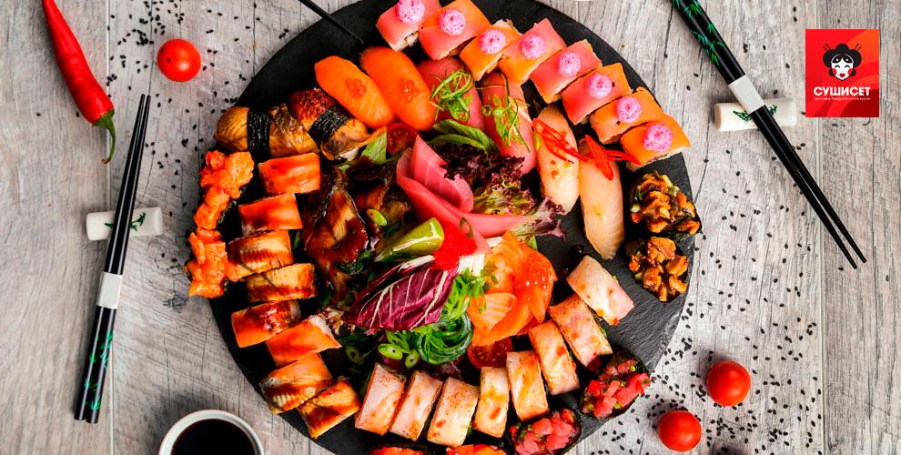 Разнообразное меню суши ироллов отслужбы доставки «Сушисет»
