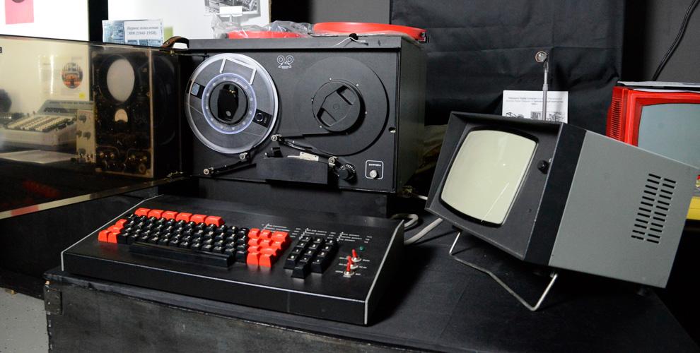 Входной билет в «Антимузей компьютеров и компьютерных игр»
