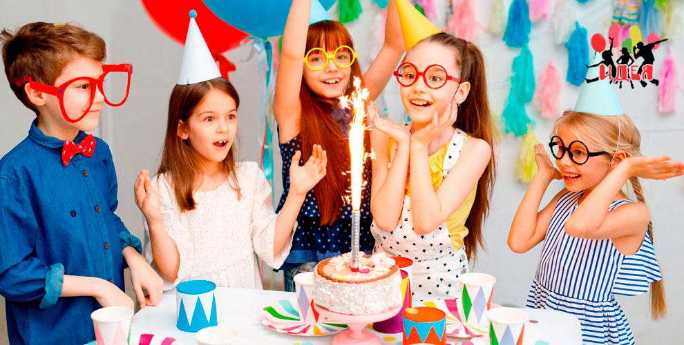 Проведение детского праздника, аренда игровой комнаты, зала откомпании «Идея»