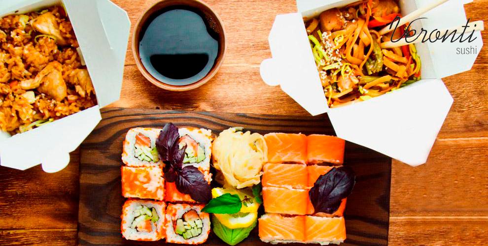 Пицца, роллы, суши и другое с бесплатной доставкой от ресторана Veronti