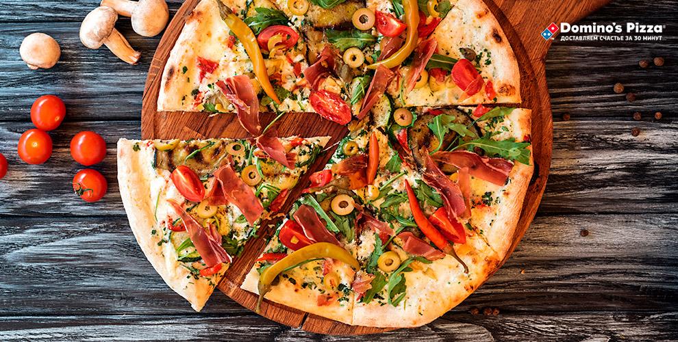 Domino's Pizza: меню пиццы навынос ивзаведении