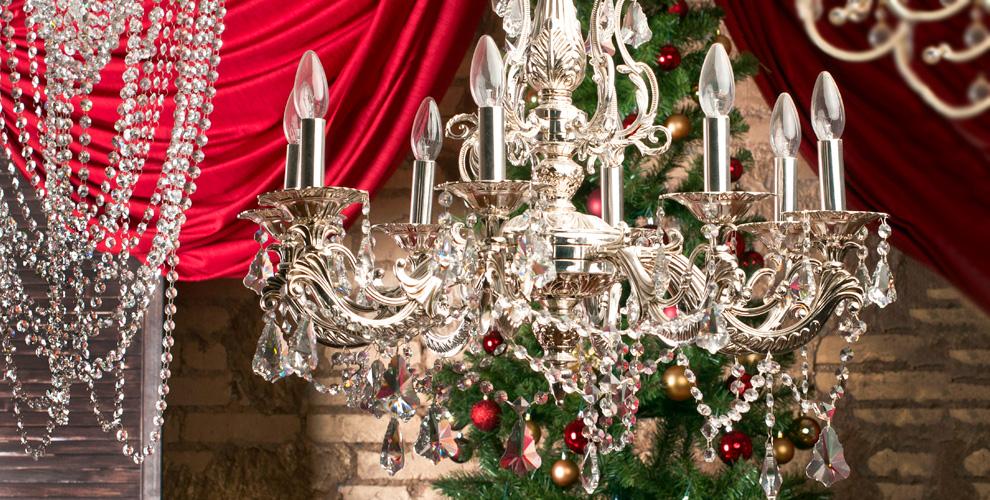 Стильные люстры и светильники New Light в торговом доме «Ладья»