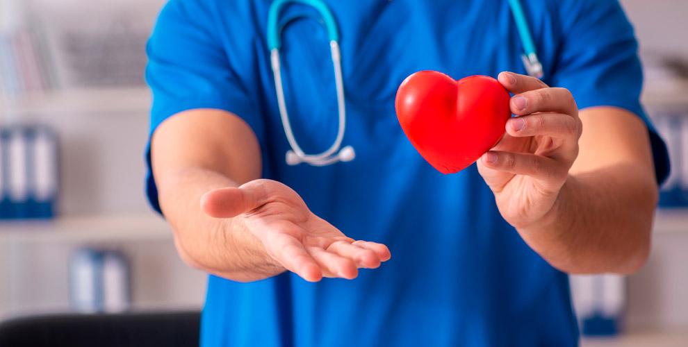 УЗИ,программа «Женское здоровье» имониторирование ЭКГвклинике «Сердце.Онлайн»