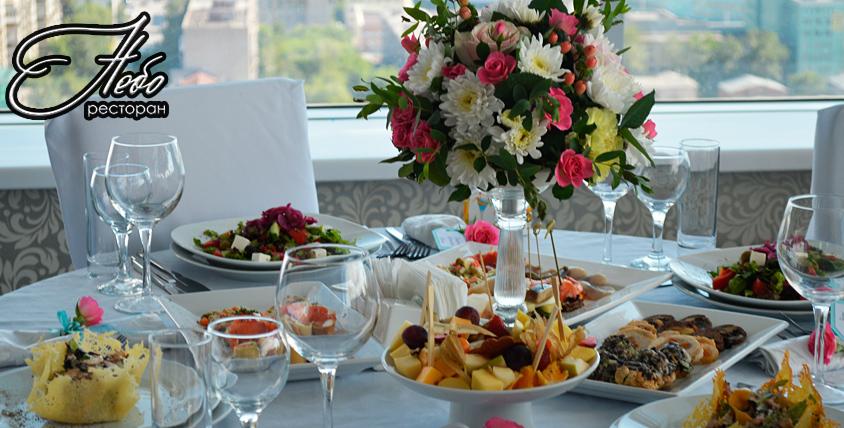 """Всё меню кухни за полцены в ресторане """"Небо"""" на 25 этаже"""