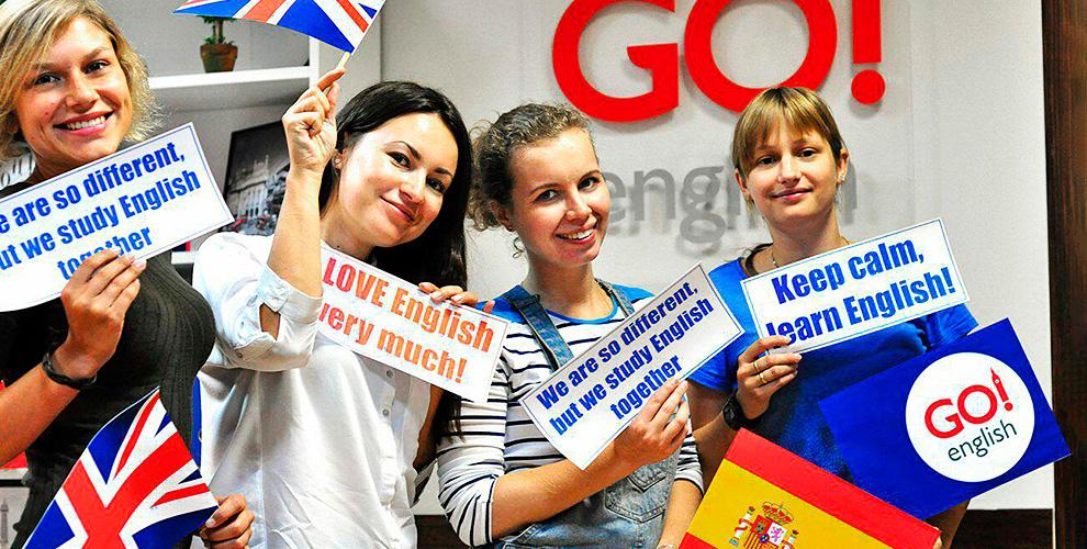 Языковой лагерь для детей и изучение иностранных языков для взрослых в Go! English