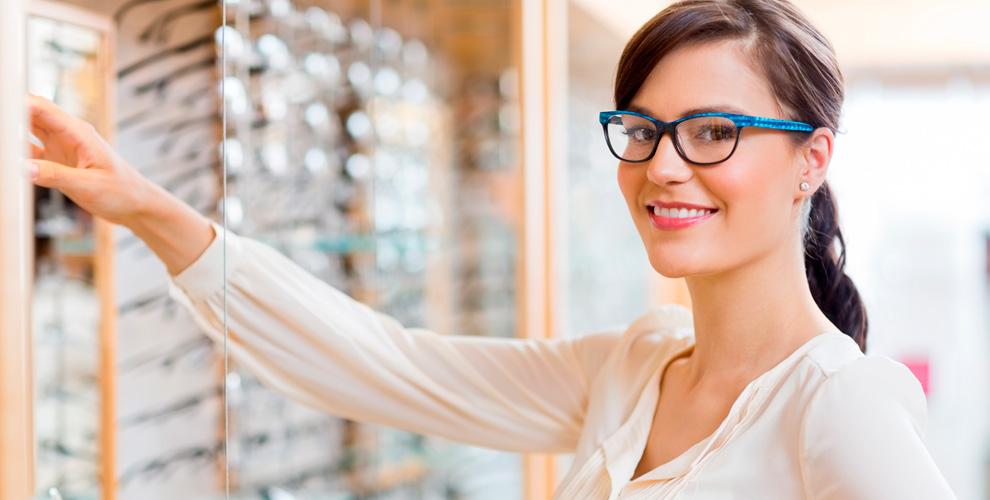Медицинские оправы откомпании «EyeLand оптика»