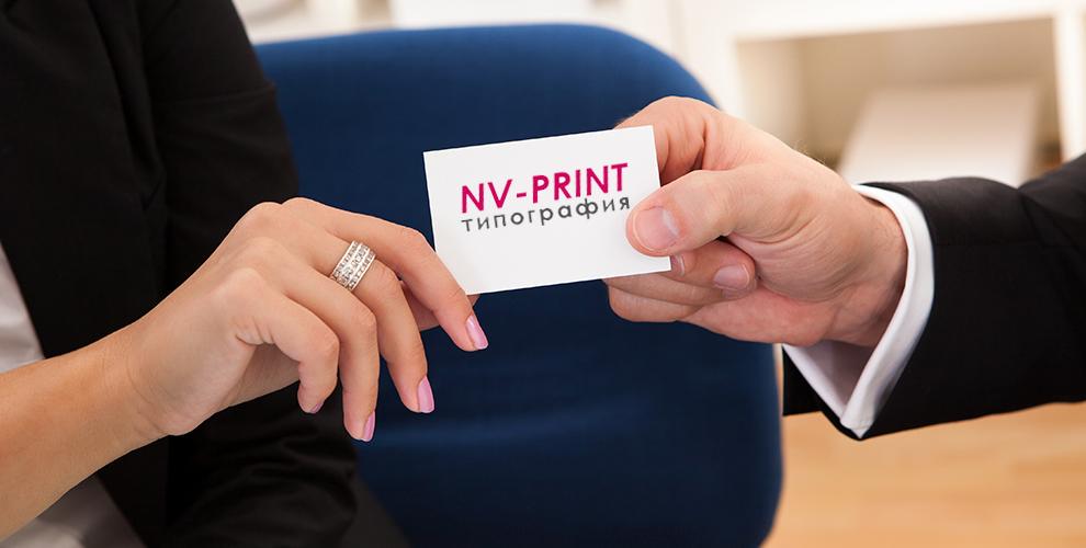 Изготовление кружек, магнитов, визиток и не только в типографии NV-PRINT