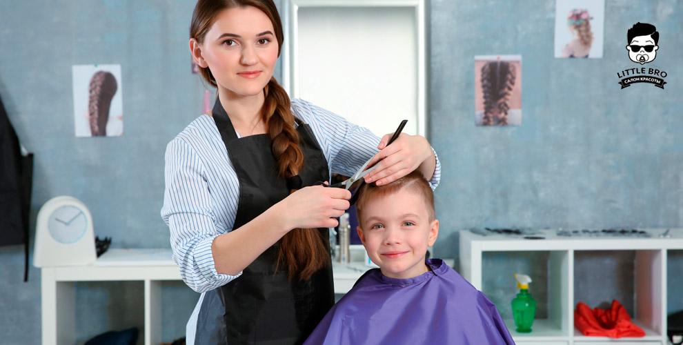 Стрижки,создание прически иманикюр вдетской парикмахерской LittleBro