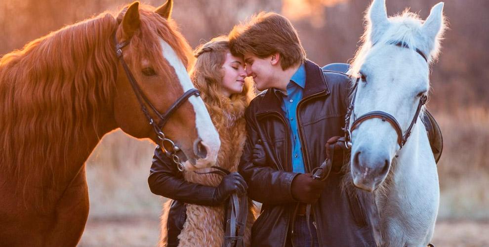 """""""Фаворит"""": прогулка на лошади по лесу, баня и билет в контактный зоопарк"""