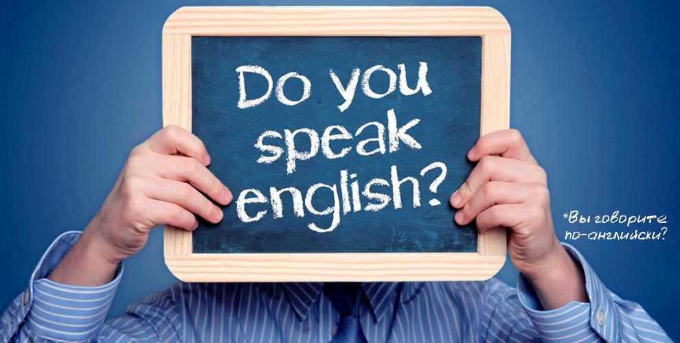 Обучение иностранному языку иконсультацияпсихолога вакадемии «Аструм»