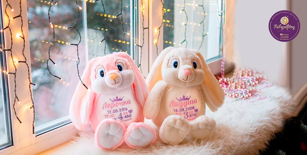 Мягкие игрушки с именной вышивкой от интернет-магазина Babysofttoy