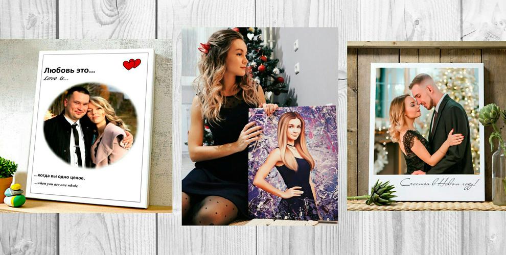 Студия портретов нахолстах ARTсolors: портреты встиле «Дрим-арт», «Любовьэто..»