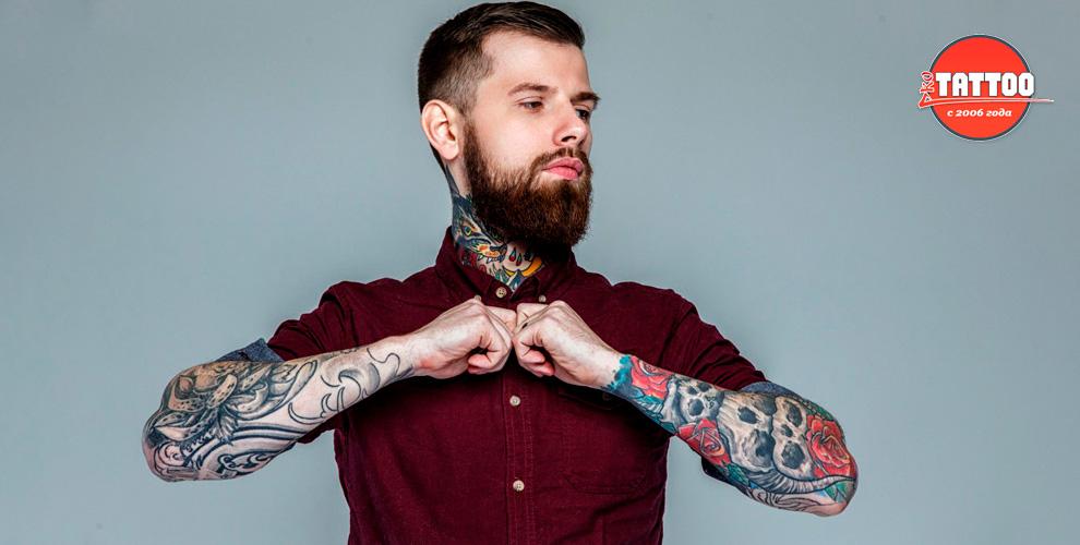 Лазерное удаление татуировки в салоне Pro Tattoo