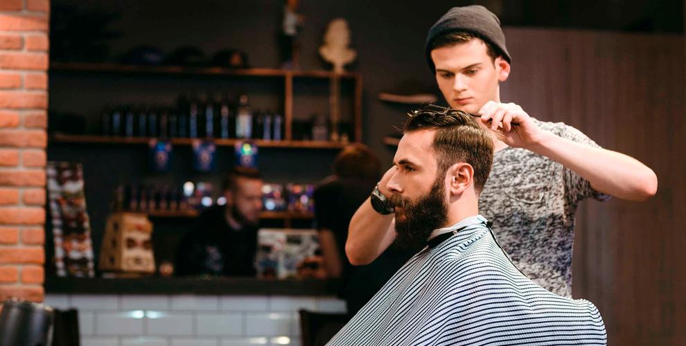 Стрижка бороды иусов, бритье вмужской парикмахерской BoyCut
