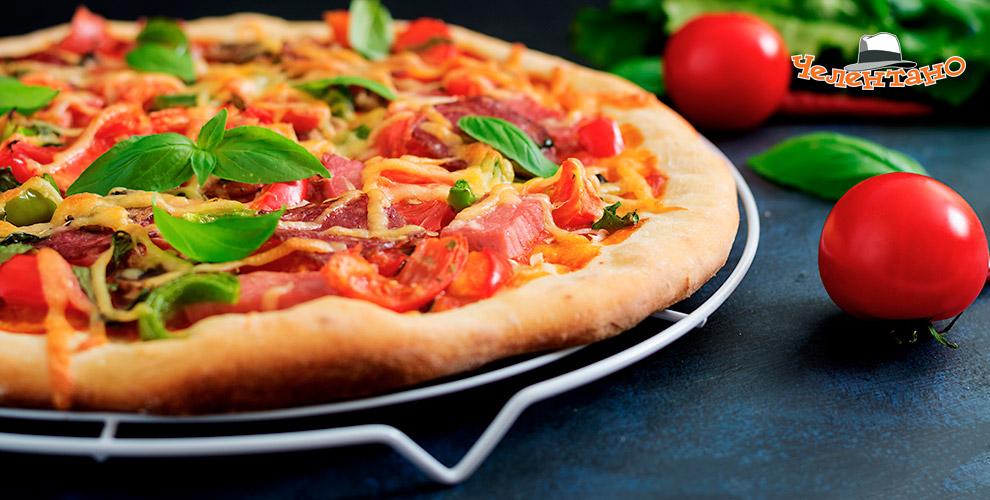 Пиццы «Маргарита», «Пепперони», «Греческая» и «Домашняя» в пиццерии «Челентано»