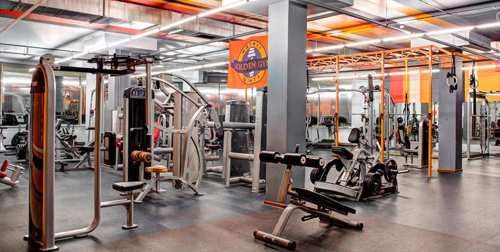 Фитнес-центр Golden Gym: тренажерный зал, групповые тренировки и сауна
